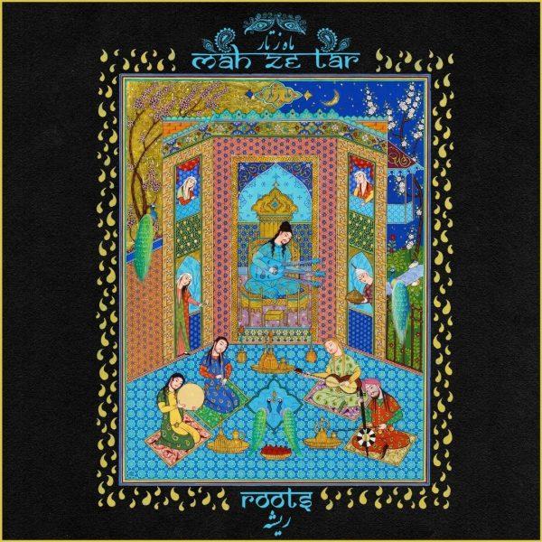 Reesheh - Roots - Album cover